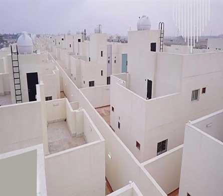 Al Jabr Housing
